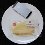 ミニストップのコンビニパン「レアチーズ&ホイップ」
