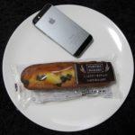 ファミマ・サークルKのコンビニパン「しっとりケーキ(チョコ)」