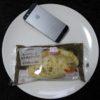 ローソンのコンビニパン「もっちりとした包み焼きピッツァ」