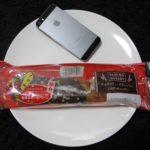 ファミマ・サークルKのコンビニパン「チョコスティックデニッシュ」