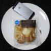 ファミマ・サークルKのコンビニパン「しっとりちぎりパン(チーズ&ハム)」