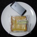 セブンイレブンのコンビニパン「メープル風味豊かな厚ぎりメープルフレンチ」