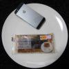 ローソンのコンビニパン「キャラメルの風味豊かなチョコレートパイ」