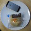 ファミマ・サークルKのコンビニパン「とろ~りチーズの白いパン」