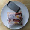 ローソンのコンビニパン「とろ~り半熟卵入りカレーパン~32種のスパイス仕立て~」