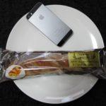 ファミマ・サークルKのコンビニパン「ベルギーチョコチップのサクリスタン」