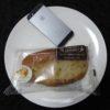 ファミマ・サークルKのコンビニパン「メープル風味のくるみパン」