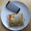 セブンイレブンのコンビニパン「フォカッチャ(チーズ)」