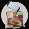 ローソンのコンビニパン「塩バターメロンパン~ザクザク食感~」