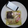 ローソンのコンビニパン「桜香るあんぱん(桜あんとうぐいす豆)」