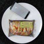 ファミマ・サークルKのコンビニパン「手巻きロースハムのエッグパン」
