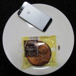 ローソンのコンビニパン「アーモンドチーズタルト」