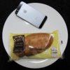 ローソンのコンビニパン「メープルバターフランスパン」