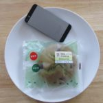 セブンイレブンのコンビニパン「甘食風しっとりケーキ(宇治抹茶使用)」
