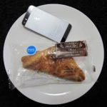 ファミマ・サークルKのコンビニパン「三角パイ(アップル&カスタード)」