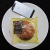 ローソンのコンビニパン「もっちりとしたくるみパン」