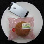 セブンイレブンのコンビニパン「しっとりホイップあんぱん(桜風味)」