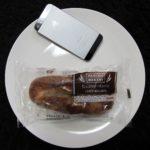 ファミリーマートのコンビニパン「たっぷりレーズンパン」