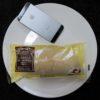 ローソンのコンビニパン「もっちりとした白いコッペパン黒蜜きなこ~求肥入~」