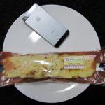 セブンイレブンのコンビニパン「チーズオニオンスティック」