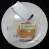 セブンイレブンのコンビニパン「ホイップクリームが入った ふんわりシフォンケーキ」