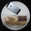 ファミリーマートのコンビニパン「サックリ香ばしいアーモンドクッキーツイスト」