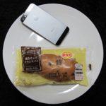 ローソンのコンビニパン「焼きチョコフランスパン」