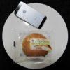 セブンイレブンのコンビニパン「ホイップとカスタードのダブルクリームパン」