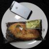 ファミリーマートのコンビニパン「バターの風味豊かなシュガーメープルクッペ」