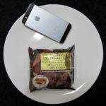 ファミリーマートのコンビニパン「アーモンドケーキデニッシュ(4種のベリージャム入り)」