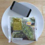 ローソンのコンビニパン「抹茶のメロンパン ホワイトチョコ入~宇治抹茶使用~」