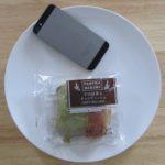 ファミリーマートのコンビニパン「宇治抹茶のチョコデニッシュ」