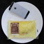 ローソンのコンビニパン「しっとりレモンパン~瀬戸内産レモン~」