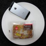 ミニストップのコンビニパン「厚切りりんごのアップルパイ」