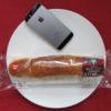 ミニストップのコンビニパン「ちぎれる練乳クリームサンド(沖縄県産塩使用)」