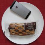 ファミリーマートのコンビニパン「食感を楽しむクッキーチョコパイ」