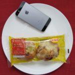 ローソンのコンビニパン「塩こんぶとチーズのパン 2個入」