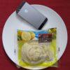 ミニストップのコンビニパン「もちもち食感レモンパン(シチリア産レモンの果汁入りクリーム)」