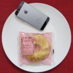 ローソンのコンビニパン「もっちりとしたシュガーリングパン」