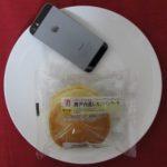 セブンイレブンのコンビニパン「レモンジャムとチーズホイップクリームが入った瀬戸内産レモンパンケーキ」