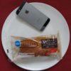 ファミリーマートのコンビニパン「コッペパン いちごジャム&フルーツ入りホイップ」