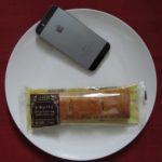 ローソンのコンビニパン「レモンパイ(アーモンドクリーム&レアチーズクリーム)」