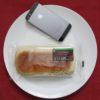 ミニストップのコンビニパン「チーズを味わうパニーニ」