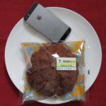 セブンイレブンのコンビニパン「沖縄県産黒糖のメロンパン」