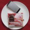 ローソンのコンビニパン「しっとり桃パン~国産桃入りクリーム&桃ホイップ~」