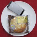 ファミリーマートのコンビニパン「ふんわりとしたしっとりミルクパン」