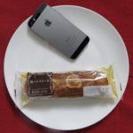ローソンのコンビニパン「塩バナナケーキ」