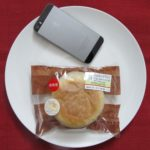 セブンイレブンのコンビニパン「ふんわりマフィン(たまご&ポテトサラダ)」