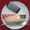 ミニストップのコンビニパン「白いコッペパン(五郎島金時芋あん&ホイップ)」