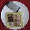 ローソンのコンビニパン「国産小麦のフルーツブレッド」